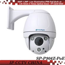 SunEyes SP-P906Z-POE PTZ Dome IP Camera Outdoor Pan/Tilt/Zoom Micro SD Slot POE Built-in Wall Bracket Super IR Night Vision(China (Mainland))
