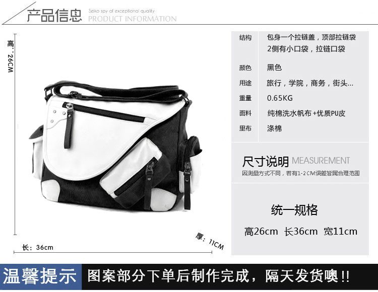 New Fashion The Seven Deadly Sins Cartoon Canvas Crossbody Shoulder Bag Bolsa Feminina Messenger Bags