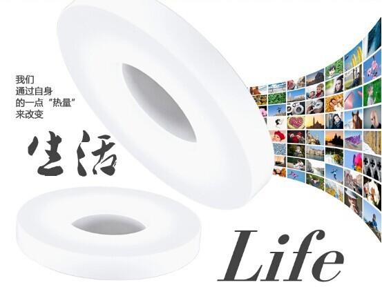 2014 NEW HOT! LED Ceiling Light 23W Dia35CM 220V corridor flush retro acrylic kitchen modern livingroom Bedroom abajur spain QQ<br><br>Aliexpress
