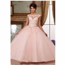 Cap Sleeves Scoop Aqua Scarlet Blush Ball Gown Lace Ball Gown Prom Dress Quinceanera Dress Sweet 16 vestido de festa debutante(China (Mainland))