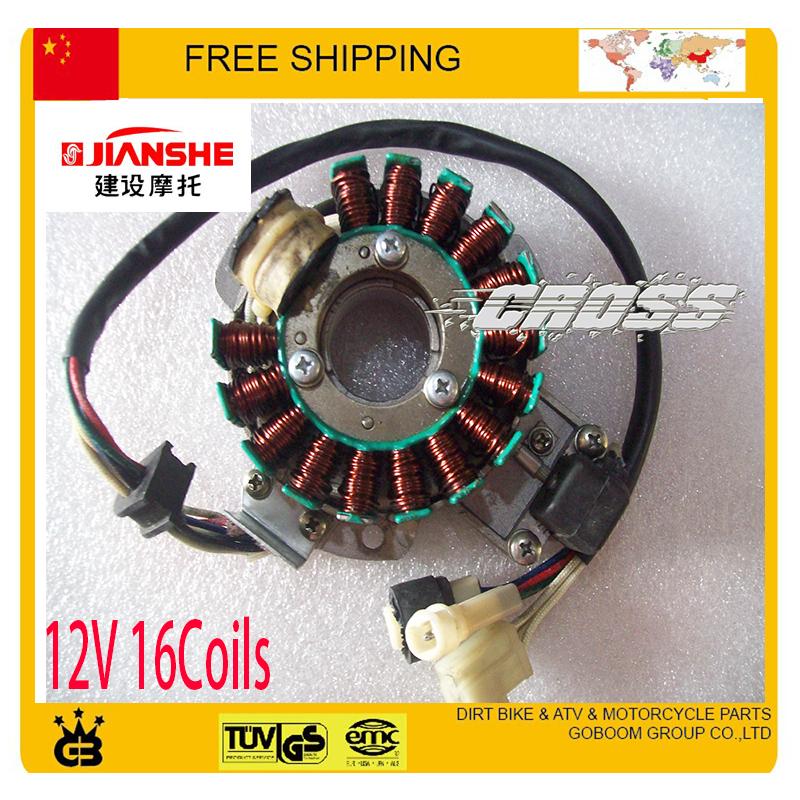 jianshe loncin bashan engine accessories 250CC stator ATV QUAD ATV250  Magneto coil 12V 16 coils free shipping