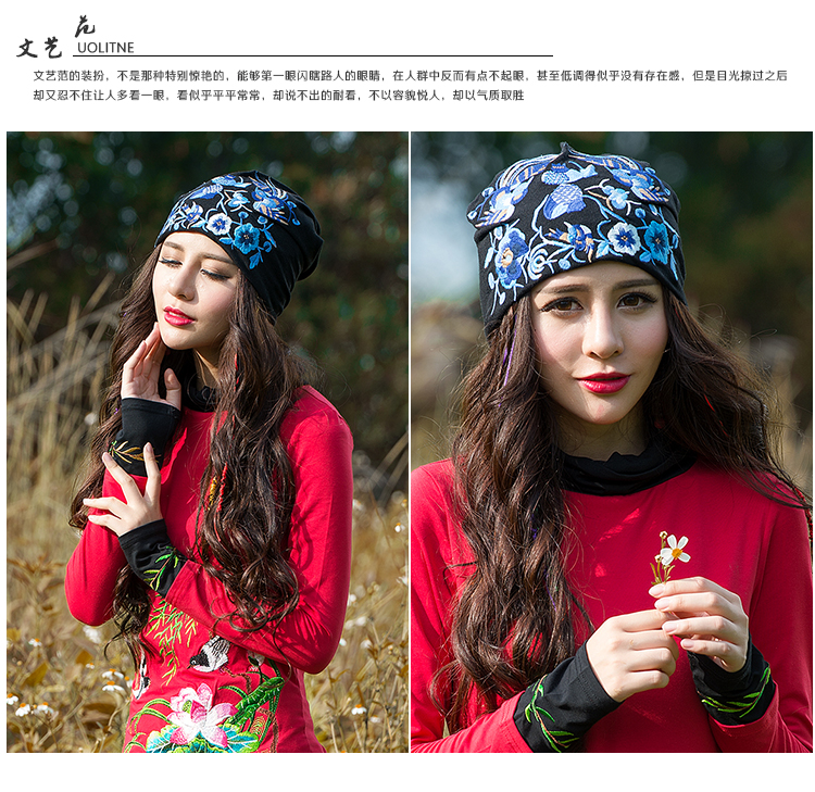 2016 Fashion Autumn winter Casual beanies for women Hat Solid color Embroidery Skullies HY268