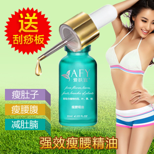 Thin waist thin waist oil powerful fat burning male women's slimming product