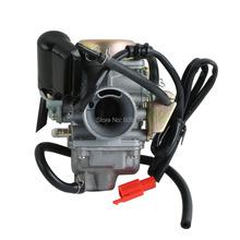 Carburetor Carb For GY6 125 150cc Scooter ATV Kazuma Baja Kymco Taotao SunL Tank