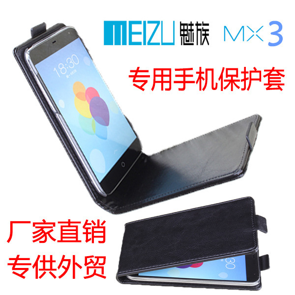 Hot selling vertical cell phone holster For Meizu MX3 phone protective sleeve case Free Shipping(China (Mainland))
