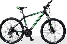 "26"" mountain bike 24 speed bicycle 17 inch frame,HARD TAIL cycling MTB 2 disc brake,rider height 165-183CM(China (Mainland))"