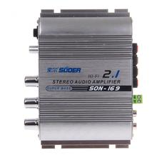 SUOER SON-169 300W Multifunction Stereo Car Audio Power Amplifier - Silver(China (Mainland))