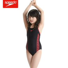 Miss Teen speedo swimsuit piece swimsuit Siamese comfortable casual fashion was thin belly swimsuit cover(China (Mainland))