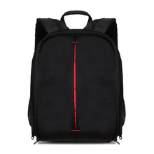 Buy New Waterproof 600D Nylon Material SLR DSLR Camera Backpack Outdoor Travel Durable Sony Canon Nikon Camera Bag. for $19.30 in AliExpress store