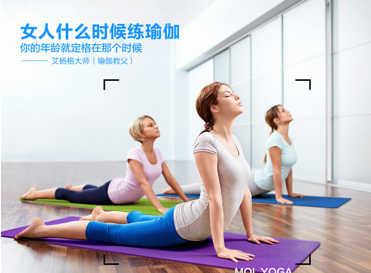 8mm Thick Beginners Yoga Mat Lengthened 183cm Yoga Mat