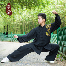 Embroidery Tai Chi suits Cotton Wu Shu clothes Kung Fu Uniform Morning Exercise The Martial Arts Performance Wear clothing(China (Mainland))