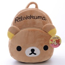 Plush 2 Layer Backpack Kids Girls Boys Cartoon Rilakkuma Bear Schoolbags Bags 9*8'' New Arrival(China (Mainland))