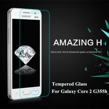 Высокое качество премиум закаленное кривый стекло защитная пленка для Samsung ядра галактики 2 G355H