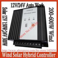 CE certificate,Wind Solar Hybrid Streetlight Controller,200-600W Wind Turbine MPPT charge Mode,200WMax Pv Power,12V/24V auto