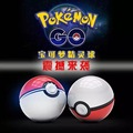 2016 12000mAh LED light flash pikachu battery charger pokemon go pokeball power bank for Iphone 6