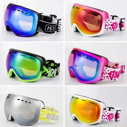 Winter outdoor Eyewear Ski eyes Men Women Prevent mist double-deck Large spherical ski goggles - Fashion Shopping Department store