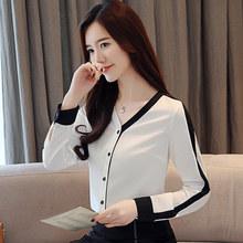 Женские топы и блузки, шифоновая блузка, рубашка, модные женские блузки, офисные женские топы, женские блузки, корейская модная одежда(China)