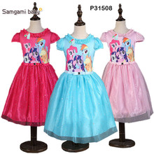 (2 ~ 7Y) 2016 high quality spring and summer exclusive Ma Baoli my little pony children's dress  Girl Party Dress