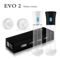 EVO 2 luxury gift box penis enlarge pump with dual sleeves masturbate function adult male sex