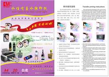 popular water slide decal paper