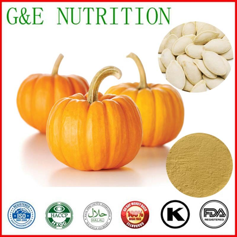 300g GMP Standard Pumpkin seeds/ squash seed/ citrouille Extract with free shipping<br><br>Aliexpress