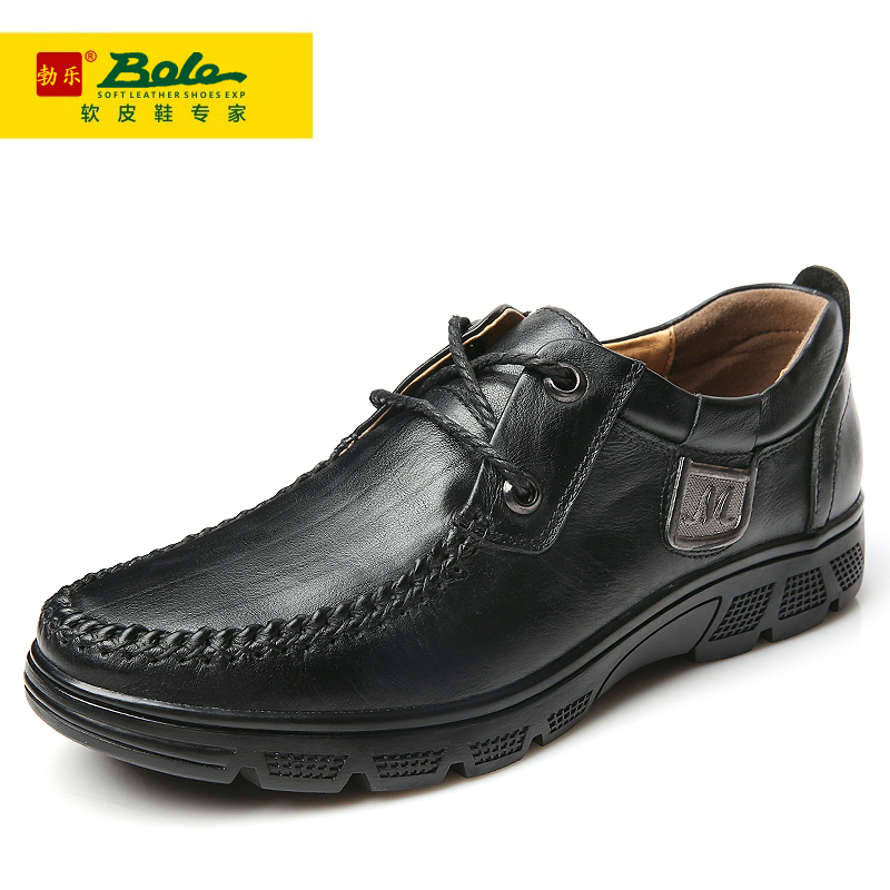 Bo Le Mens Shoes Leather Men's shoes leather lacing business increased Mens Casual Shoes British tide women sandals 2015(China (Mainland))