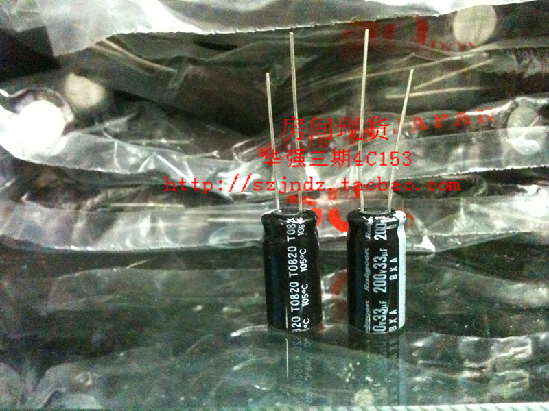 100pcs Rubycon 200V33UF 10X20 aluminum electrolytic capacitors high frequency long-life electronic components free shipping(China (Mainland))