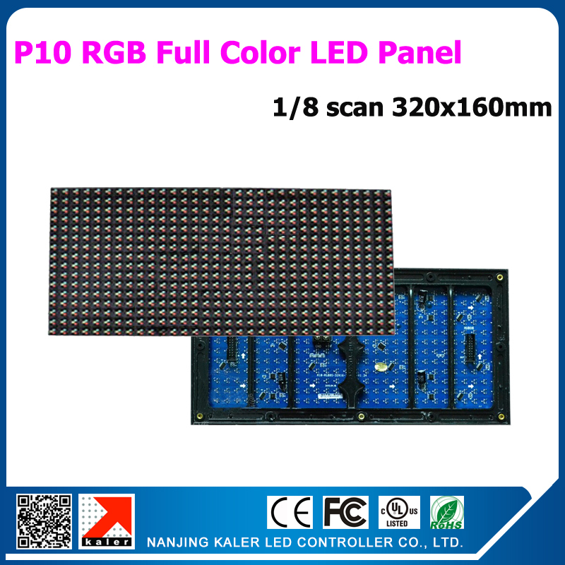 P10 RGB DIP Full color LED modules 1/8 scan 320X160mm 32*16 pixel 10mm rgb panel M10 LED Panel for Full color led display board(China (Mainland))