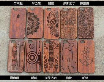 Etui plecki do iPhone 5 5s drewniane tłoczone wzory