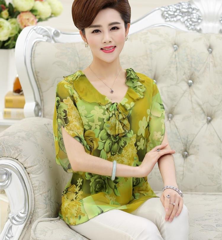 Мода 2014 Женские Блузки В Самаре