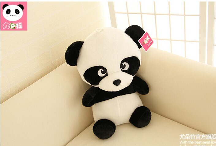 cute plush panda toy lovely panda doll hug bear toy gift toy about 50cm(China (Mainland))