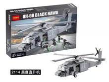 Decool 2114 UH-60 Black Hawk Commandos Helicopter Minifigures Sheng Yuan Building Block Minifigure Toys Best Legoelieds Toys