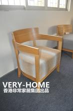 VERY-HOME Nordic IKEA wood sofa leisure simple creative design sofa living room furniture(China (Mainland))