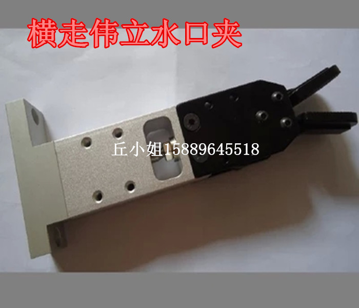 Здесь можно купить  Robot Parts Robot outlet clip manipulator Lih Lih jig jig cross walk  Аппаратные средства
