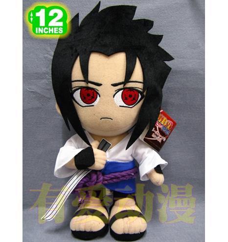 Naruto Uchiha Sasuke Cute Plush Dolls 12 Inches Gifts For Children(China (Mainland))