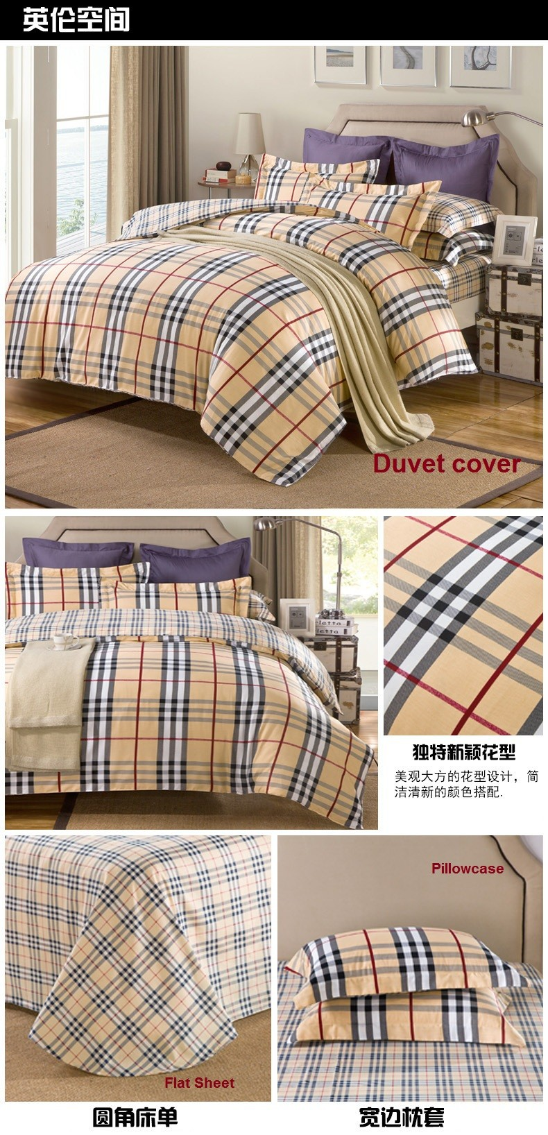 Hot Sale High Quality Brand Print 100 Cotton Queen Bed Set