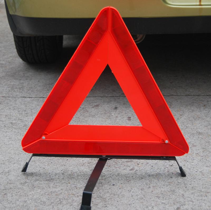 Отражатель предупреждающие рама складной автомобиля аварийная остановка 100 м эффективное