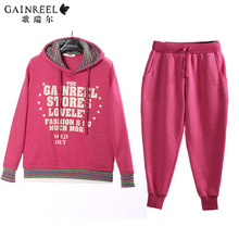 Song Riel autumn and winter hedging letter sweater Waichuan home service men and women couple pajamas