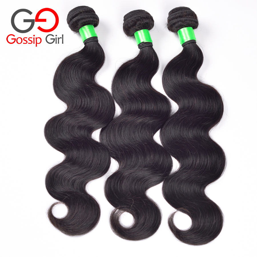 Free Shipping Brazilian virgin hair body wave, unprocessed human hair products no shedding no tangle 3pcs/lot wave hair on sales
