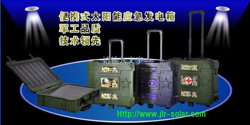 Portable Solar portable generator/ 500w sine wave(China (Mainland))