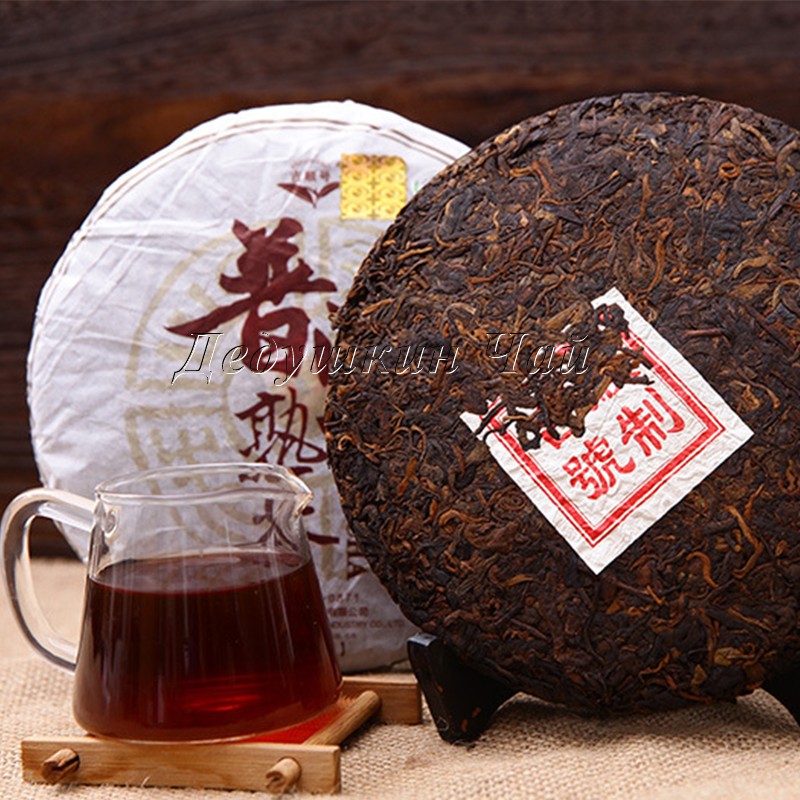 357 g Menghai ripe puer tea 5 years old chinese famous Brand from Yunnan weight loss