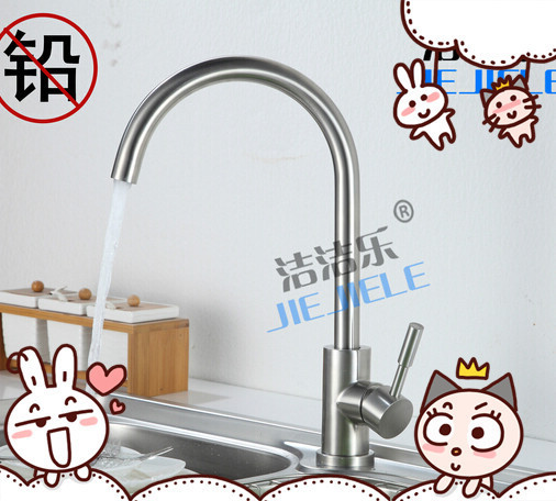 Фотография Torneiras eletricas hot cold Faucet water saver kitchen faucet kitchen faucet wall KF10