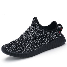 2016 Cheap high quality Men's casual shoes Comfortable and breathable Yeezy shoes pring and Autumn men shoes Black Gray Blue 505(China (Mainland))