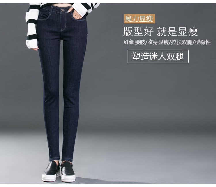 Jeans Femme 2017 Fashion Nouveaute Pantalones Mujer Spring Autumn Dark Blue Feet Pencil Pants Stretch Ankle-length Pants HM055