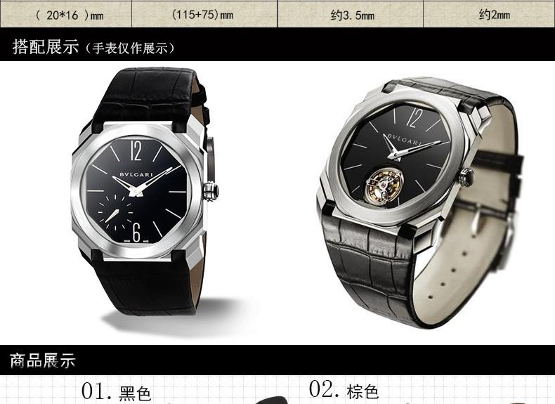 Первый слой кожаный ремешок заменой BB23SGD часы аксессуары темно-коричневый группы мужчин и женщин
