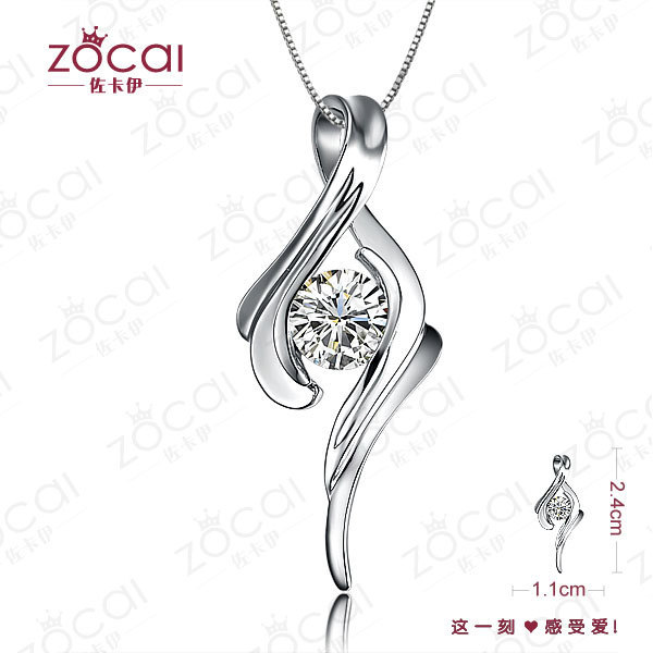 ZOCAI 0.35 CT I-J / VVS DIAMOND Pendant Diamond SOLID 18K WHITE Gold PENDANTS + 925 STERLING SILVER CHAIN Necklace FREE SHPPING