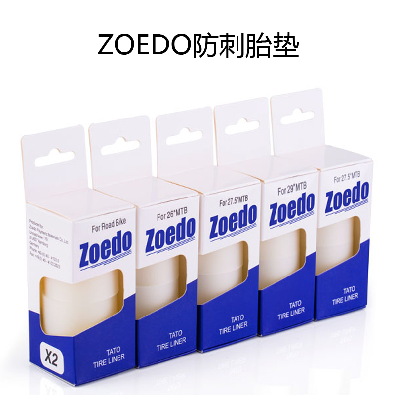 Zoedo MTB Road Bike Tires liner Puncture proof 20 / 26 / 27.5 / 29 / 700C mountain tyre protection pad bicycle prices 2pcs(China (Mainland))