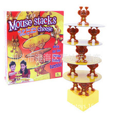 Children's educational science and education toys Mouse pile of cheese folding happy family reunion board games(China (Mainland))