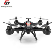 Original XINLIN X181 5 8G FPV font b Drones b font with 2MP HD Camera 5