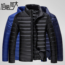 Plus size ultra weightlight thin thermal white goose down jacket men down coat outerwear large size M - 6XL 2017 autumn winter(China (Mainland))